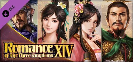 RTK14: KT's ROMANCE OF THE THREE KINGDOMS Series App Officer CG Set