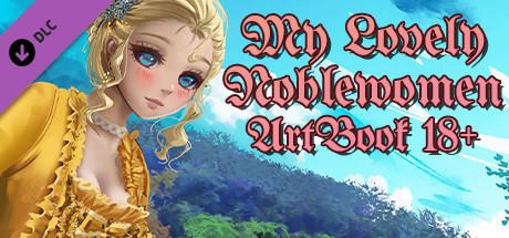 My Lovely Noblewomen - Artbook 18+