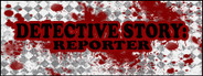 Detective Story: Reporter