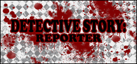 Detective Story: Reporter cover art