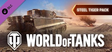 World of Tanks - Steel Tiger Pack