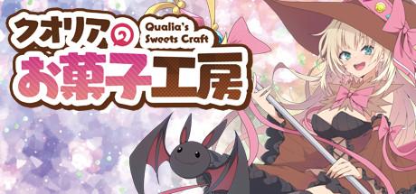 Qualia's Sweets Craft / クオリアのお菓子工房
