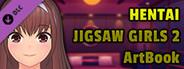 Hentai Jigsaw Girls 2 - ArtBook
