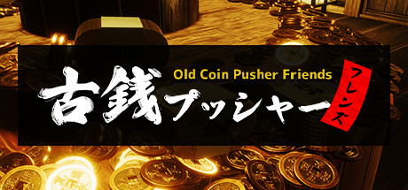 Old Coin Pusher Friends