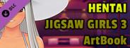 Hentai Jigsaw Girls 3 - ArtBook