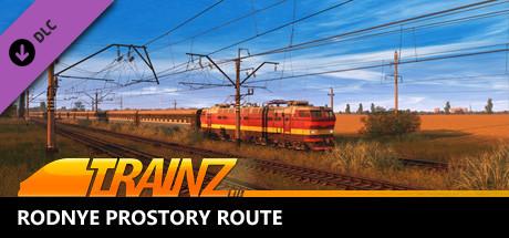 Trainz 2019 DLC - Rodnye Prostory Route