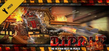 Купить D.I.P.R.I.P. Warm Up