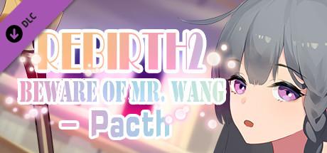Rebirth:Beware of Mr.Wang -Patch