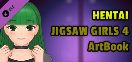 Hentai Jigsaw Girls 4 - ArtBook cover art