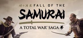 Total War: SHOGUN 2 - Fall of the Samurai cover art