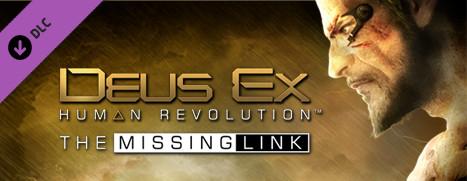 link deus dlc missing ex