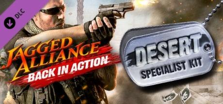 Jagged Alliance - Back in Action: Desert Specialist Kit DLC