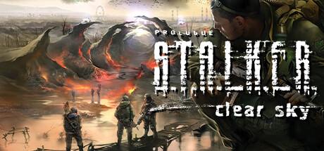 S.T.A.L.K.E.R.: Чистое Небо, патч версии 1.5.07