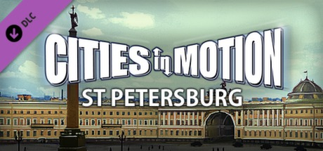 Купить Cities in Motion: St. Petersburg (DLC)