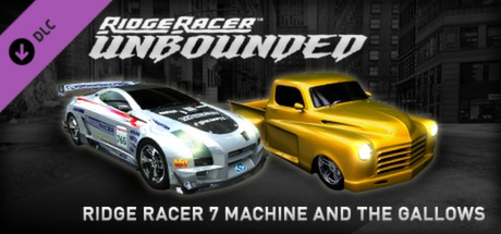 Ridge Racer Unbounded - Ridge Racer 7 Machine Pack