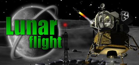 Купить Lunar Flight