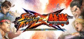 Franchise - Street Fighter
