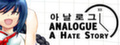 Analogue: A Hate Story-game