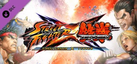 Купить Street Fighter X Tekken: Street Fighter Swap Costume Complete Pack (DLC)