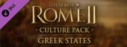Total War: ROME II - Greek States Culture Pack