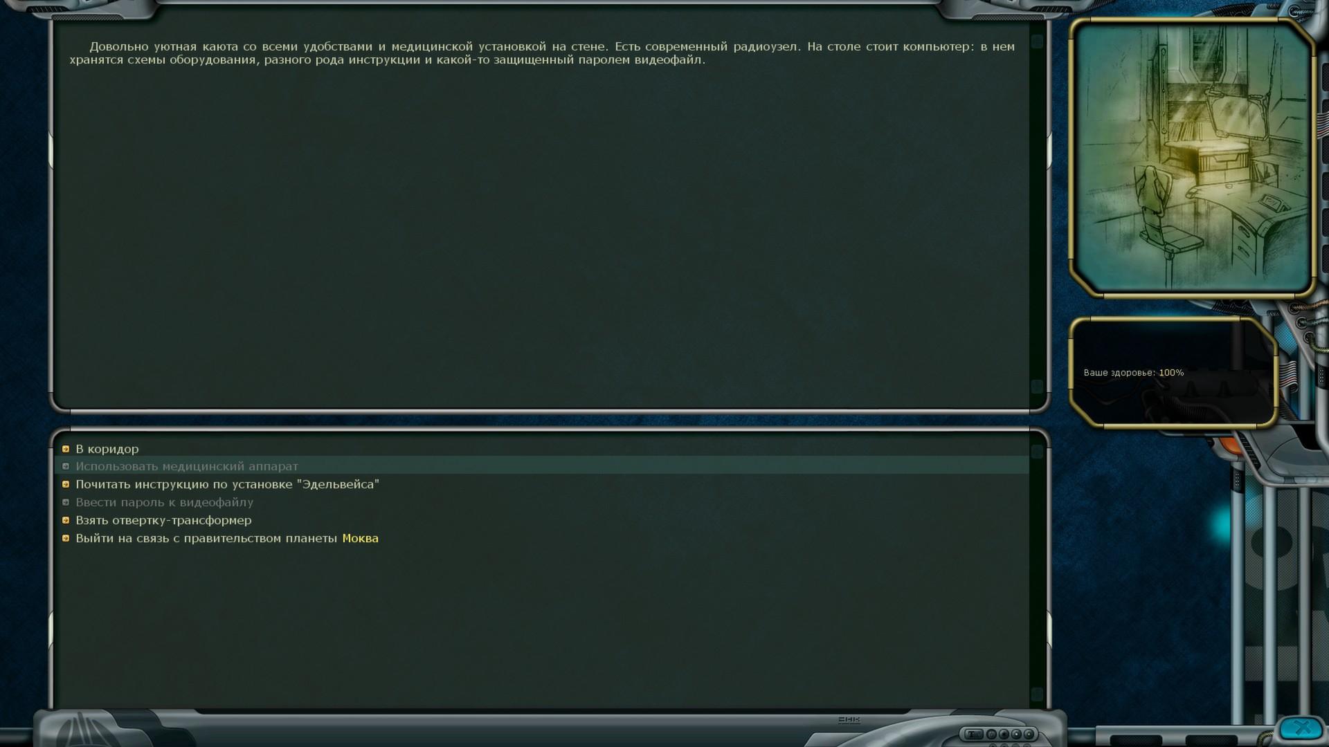 com.steam.214730-screenshot