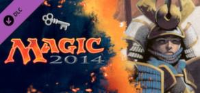 "Magic 2014 ""Sword of the Samurai"" Deck Key"