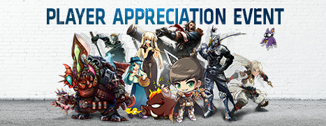 Vindictus group announcements we here at nexon america want to show all of our loyal players how much we appreciate their support by giving out free items across all of our games negle Choice Image