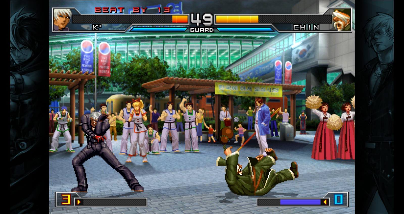 The King of Fighters 2002 Unlimited Match PC Full (PLAZA) 5