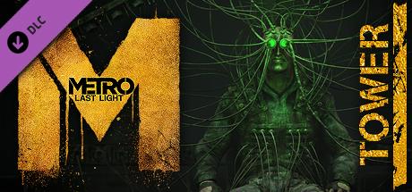 Metro: Last Light - Tower Pack