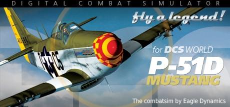Купить DCS: P-51D Mustang (DLC)