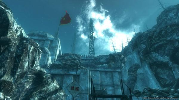 Fallout 3 - Operation Anchorage (DLC)