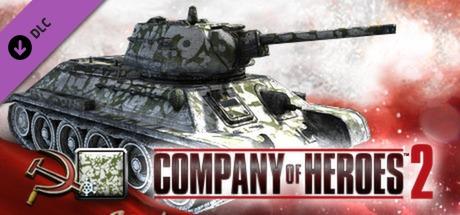 Купить COH 2 - Soviet Skin: (M) Winter Whitewash Voronezh Front (DLC)