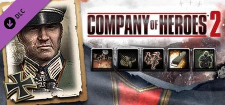 Купить CoH 2 - German Commander: Storm Doctrine (DLC)