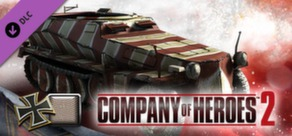 COH 2 - German Skin: (L) Late War Factory Pattern