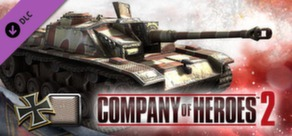 COH 2 - German Skin: (M) Late War Factory Pattern