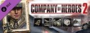 Company of Heroes 2 - German Commander: Fortified Armor Doctrine