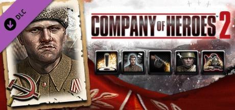 Купить CoH 2 - Soviet Commander: Conscript Support Tactics (DLC)