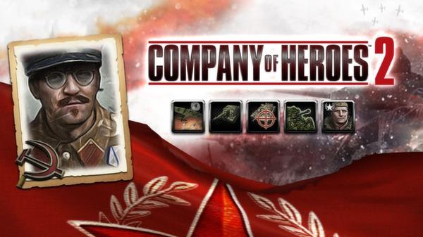 COH 2 - Soviet Commander: Mechanized Support Tactics (DLC)