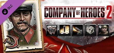 COH 2 - Soviet Commander: Anti-Infantry Tactics