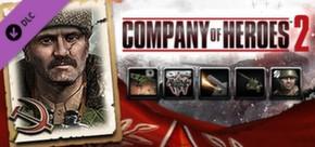 CoH 2 - Soviet Commander: Terror Tactics