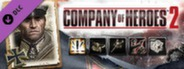 Company of Heroes 2 - German Commander: Joint Operations Doctrine