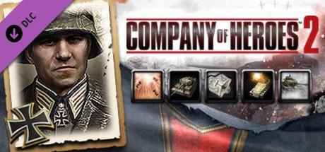 Купить CoH 2 - German Commander: Spearhead Doctrine (DLC)