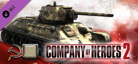 COH 2 - Soviet Skin: (M) Three Color Leningrad Front