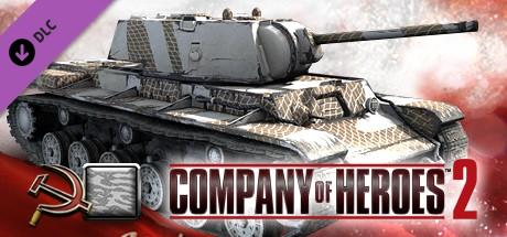 Купить COH 2 - Soviet Skin: (H) Winter Cobblestone West Front (DLC)