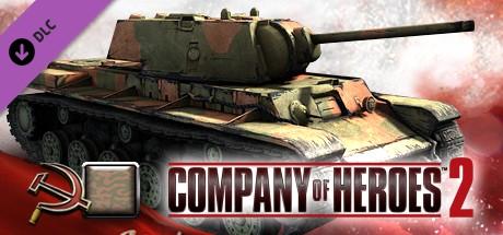 Купить COH 2 - Soviet Skin: (H) Two Tone Bryansk Front (DLC)
