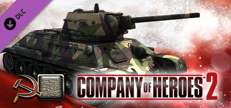Купить COH 2 - Soviet Skin: (M) Three Color Northwestern Front (DLC)