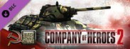 Company of Heroes 2 - Soviet Skin: (M) Four Color Belorussian Front