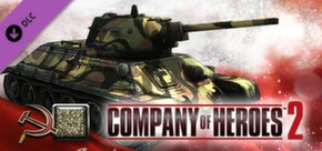 COH 2 - Soviet Skin: (M) Four Color Belorussian Front