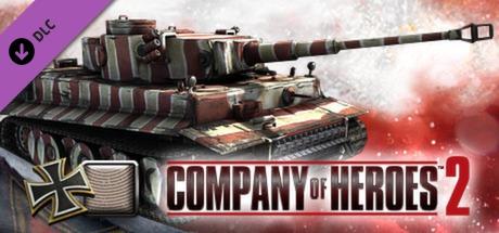 COH 2 - German Skin: (H) Late War Factory Pattern