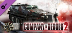 COH 2 - German Skin: (L) Four Color Disruptive Pattern